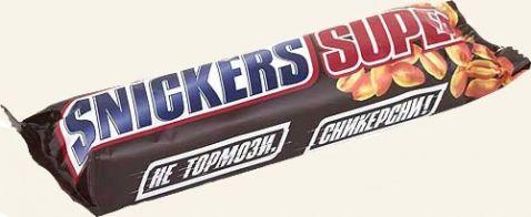 Шокол.батончик  Сникерс Супер  95гр*4бл*32шт