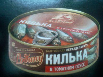 Килька балтийская неразд. в томат.соусе