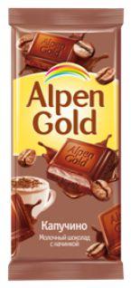 Шоколад Альпен Голд каппучино 90гр*5бл*20шт