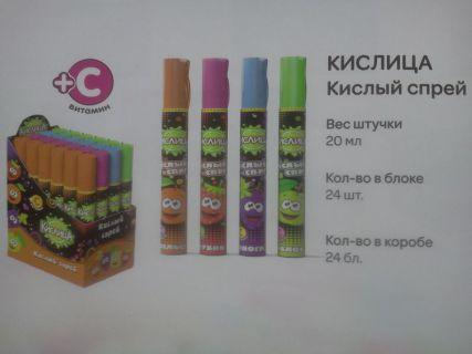 Спрей напиток б/алк н/газ фруктовый вкус 20мл*24шт*24бл
