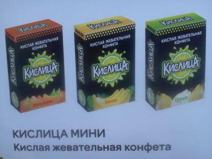 Жев.конфета