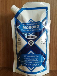 Молоко сгущ.с сахаром 8,5% ГОСТ Р 260гр*32шт Дойпак ТЯЖИН