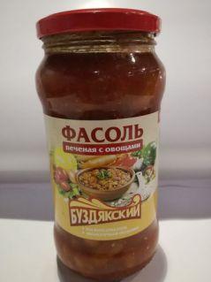 Фасоль печеная с овощами 490гр*8шт