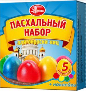 Пасх.набор красителей +наклейки 15гр*20шт(5цветов)