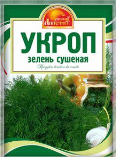 Укроп сушёный 7гр*25 шт