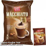 Кофе ТОРАБИКА Макиато+пакет с кофе 25гр 12бл*20 шт