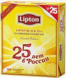 Чай Липтон  100пак*12шт(2гр) ЮБИЛЕЙНЫЙ
