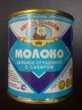 Молоко сгущ. Сибирь Великая ГОСТ 8,5% 380гр*45 Любин