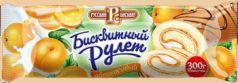 РУЛЕТ РБ  АБРИКОСОВЫЙ 300гр*10шт