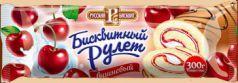 РУЛЕТ РБ  ВИШНЁВЫЙ 300гр*10шт