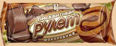 Рулет РБ *Шоколадный 175гр*10