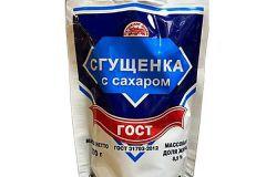 Молоко сгущ.  270гр*24шт Дойпак Петровские фермы