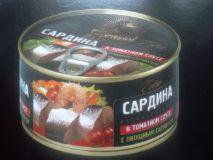 Сардина атлант. с овощ.гарниром в том/с