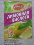 Лимонная кислота 7Блюд 10гр*60шт