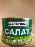 Салат из морской капусты с кальмаром №6 Деликон 220 гр*48шт