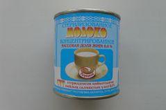 Молоко концентрированное 8,6%  300гр*45шт ГОСТ   ГЛУБОКОЕ