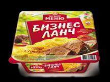 ВБП  Бизнес Ланч говядина 90гр*24шт КОНТЕЙНЕР