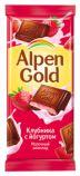 Шоколад Альпен Голд клубника+йогурт 90гр*5бл*20шт