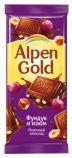 Шоколад Альпен Голд фундук/изюм  90гр*5бл*20шт