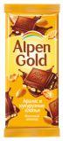 Шоколад Альпен Голд арахис/кукуруза 90гр*5бл*20шт
